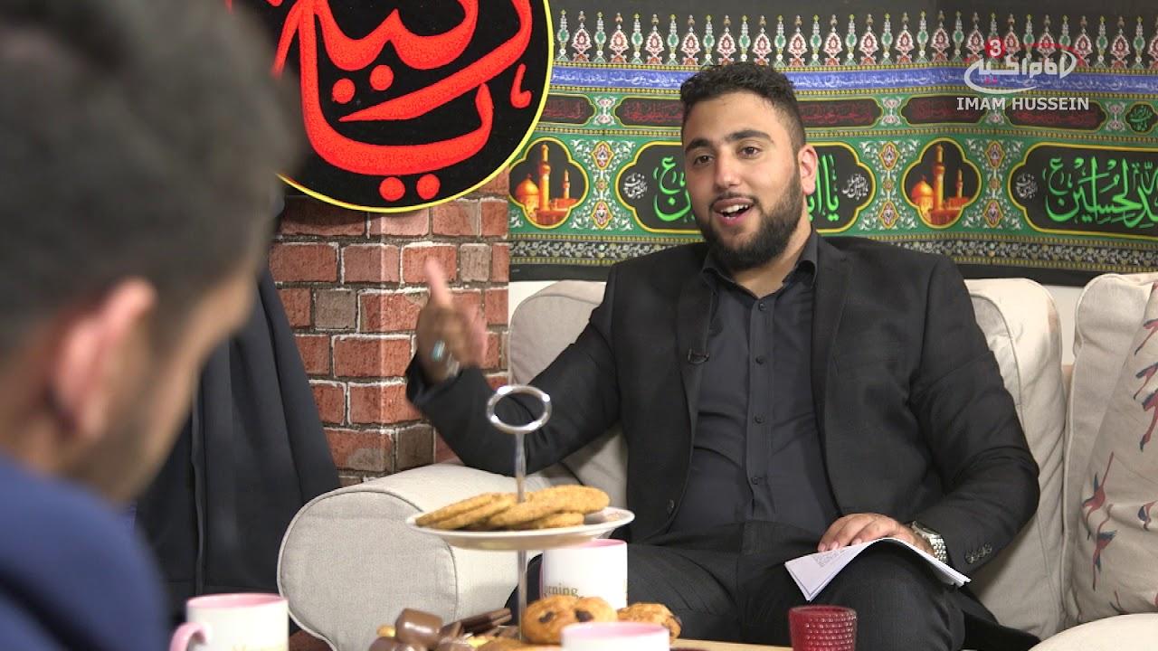 Zeyarat Imam Hussein (as) | Episode 8