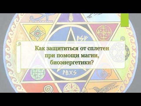 Астрология в вашей судьбе