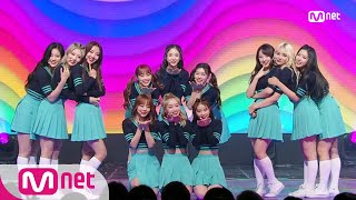 [LOONA - Hi High] KPOP TV Show | M COUNTDOWN 180906 EP.586
