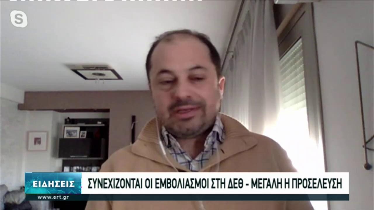 Απρόσκοπτα συνεχίζεται ο εμβολιασμός στη Θεσσαλονίκη   17/02/2021   ΕΡΤ