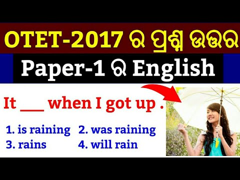 OTET Previous Year 2017 Questions Answer !! OTET English