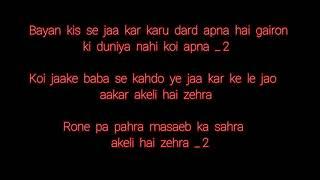 Akeli Hai Zehra Noha ---Lyrics - YouTube