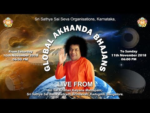 Conversation with Ms Jyotsna Reddy on Sathya Sai (Part 10) - Tryst