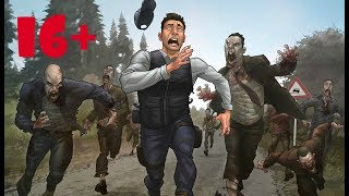 Some Important Things in Zombie Apocalypse - Flares.