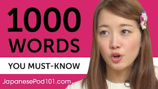 1000 Words Every Japanese Beginner Must Know