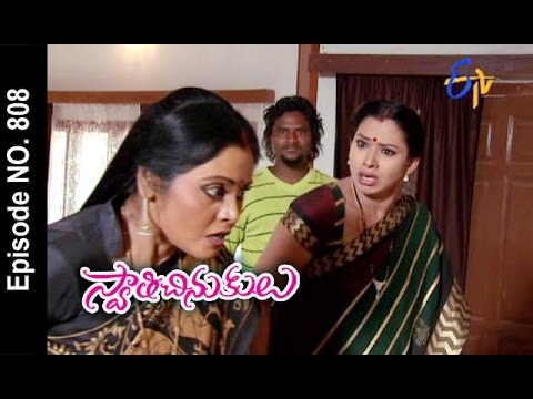 Swathi-Chinukulu--7th-April-2016--స్వాతిచినుకులు-–-Full-Episode-No-808