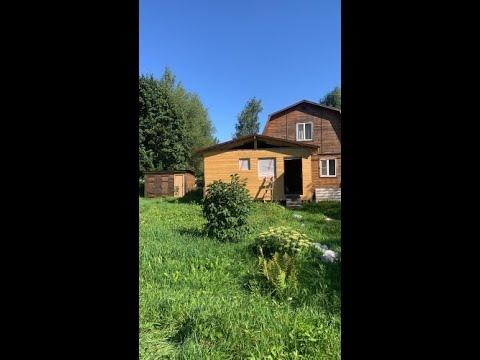 #Деревня им #Дмитриева #дом 2 этажа утеплен #колодец #Высоковск #Клин #АэНБИ #недвижимость