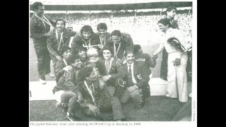 1984 Olympics Hockey Semi Final Pak Vs Australia 2nd Half Manzoor Junior Best Match
