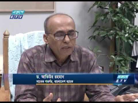 ঋণ পরিশোধে অন্যন্য নজির স্থাপন করলো কৃষকরা | ETV News