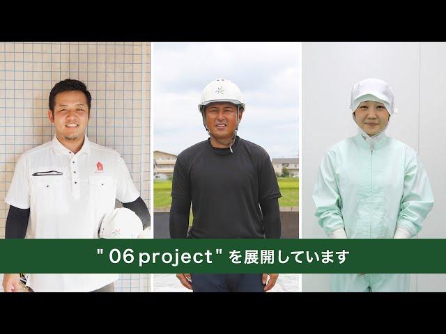 【田中建設 採用ムービー】「自分の成長が、地域の力になる。」