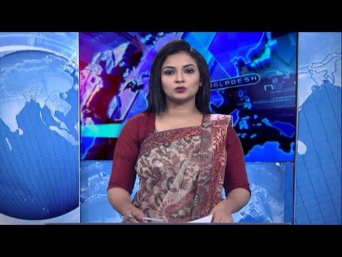 01 AM News || রাত ০১ টার সংবাদ || 24 September 2020 || ETV News