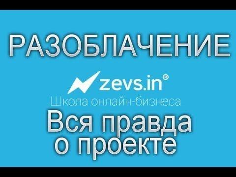 Популярные брокеры в россии