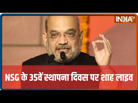 Manesar: Home minister Amit Shah Addresses 35th Rising Day Of NSG