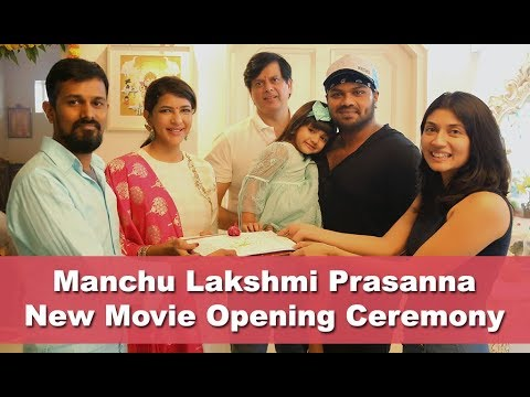Manchu Lakshmi's upcoming flick and pooja cermony