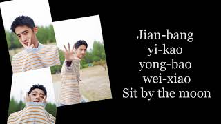 [EASY LYRICS] Stars Counting Shooting Stars By Connor Leong - Meteor Garden 2018 OST