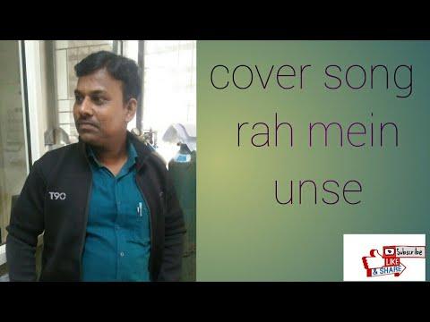 raah mein unse mulaqat ho gayi song sung by Harshad