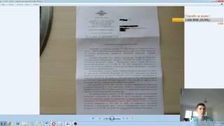 Ответ из УФМС о гражданстве и печати