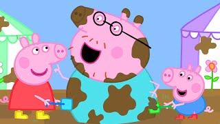 Peppa Pig Official Channel | Peppa Pig Makes Mudcastles instead of Sandcastles