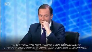 «Персонажи узнаваемые...»: Медведев признался, что смотрел сериал Слепакова «Домашний арест»