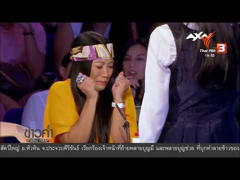 Sacred Riana ใช้กลขนหัวลุกคว้าแชมป์ Asia's Got Talent 2017