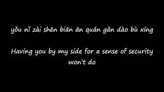 [Lyrics] 郭書瑤 (Guo Shu Yao) - Honey
