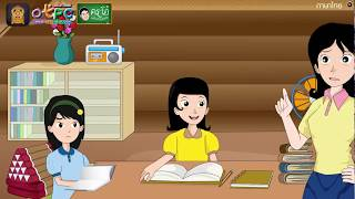 สื่อการเรียนการสอน มารยาทและนิสัยรักการอ่าน ป.6 ภาษาไทย