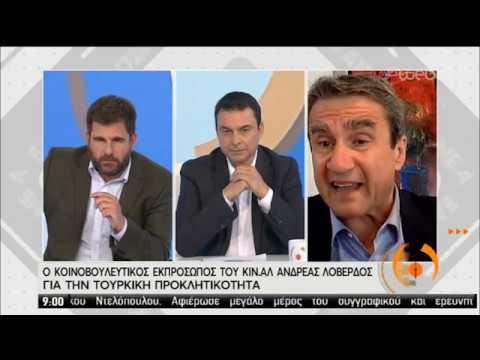 Ο Ανδρέας Λοβέρδος στην ΕΡΤ | 26/05/2020 | ΕΡΤ