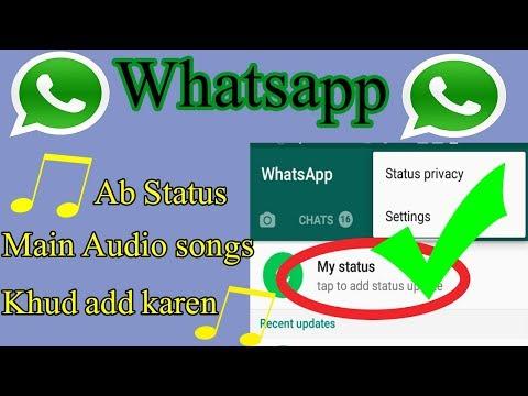 How To Upload Audio WhatsApp  Status | Hindi/Urdu | Urdu Guideline