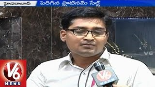 People shows interest to purchase platinum ornaments with fall of price - Hyderabad(05-04-2015)