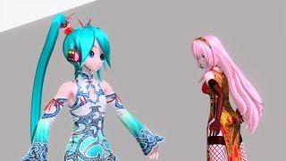 Gambar cover Hatsune Miku: Project DIVA Future Tone - [PV]