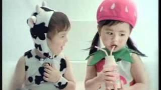ethan-比菲多草莓牛奶相親相愛篇30秒