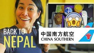 BACK TO NEPAL   Chinese & Nepali Food on CHINA SOUTHERN ECONOMY CLASS