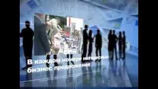 """Рекламный ролик газеты """"Деньги и Власть"""""""
