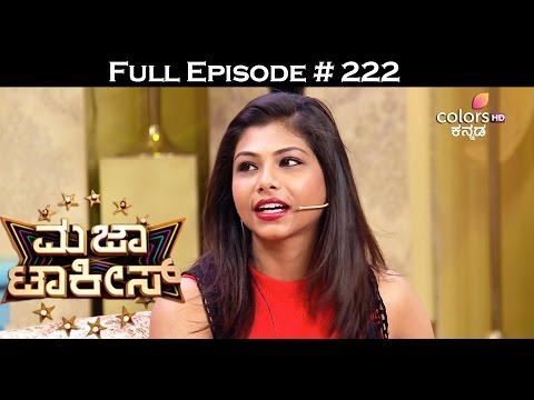 Majaa Talkies - 29th April 2017 - ಮಜಾ ಟಾಕೀಸ್ - Full Episode