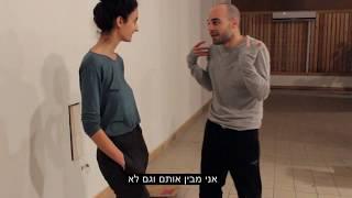 מופע בחיפה