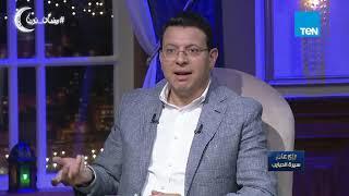 تحميل و استماع سيرة الحبايب - حسام حسني: ميزة الجيل بتاعنا إن الغنوة بتعيش MP3