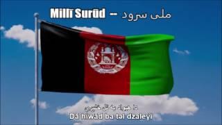 National Anthem of Afghanistan (Milli Surood - ملی سرود) - Nightcore Style With Lyrics