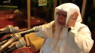 Suara Adzan subuh yang merdu dari Mekah