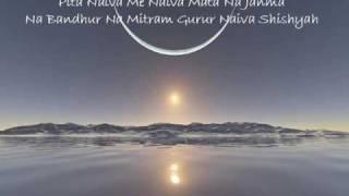 Atma-Shatakam by Adi Shankaracharya - YouTube