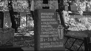 Александр Вертинский «То, что я должен сказать»  Исп. Валерий Ободзинский