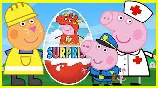 Свинка Пеппа - Киндер Сюрприз - Скорая помощь - Пожарная команда - Peppa Pig - Kinder Surprise