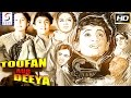 Toofan Aur Deeya | Hindi Full Classic Movie l Satish Vyas, Nanda, Rajendra Kumar | 1956