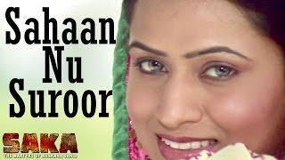 Sahaan Nu Surroor  Feroz Khan