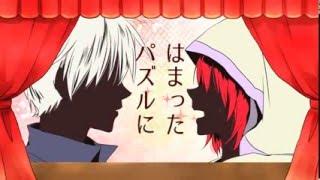あきづき空太作品イメージソング赤髪の白雪姫第三弾