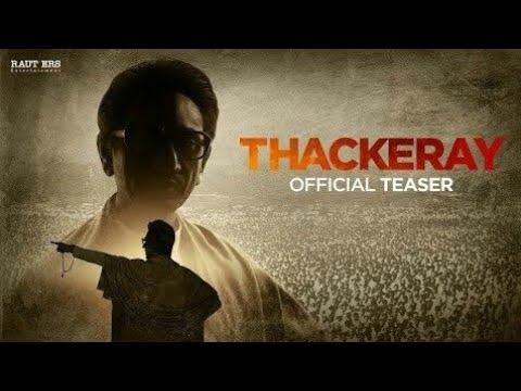 Download Balasaheb Thackeray Movie | Nawazuddin Siddiqui | Teaser/Trailer HD Video
