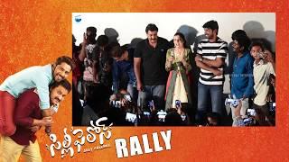 Silly Fellows Success Tour    Allari Naresh   Sunil   Bheemaneni Srinivasa Rao
