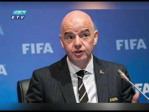 করোনায় ধনী ফুটবল ক্লাবগুলোও দিশেহারা, ফুটবলকে বাঁচানোর উদ্যোগ ফিফার || ETV Sports