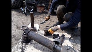 Разбиты уши и крестовина на кардане Камаз! Реставрация или БОМЖПАКЕТ!!!!