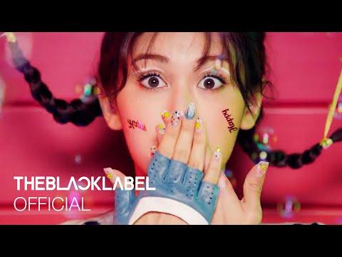 SOMI (전소미) - 'BIRTHDAY' M/V Teaser