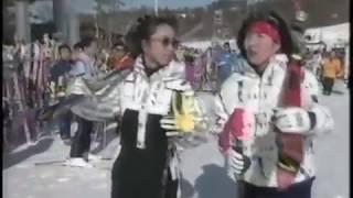 Ski Now 96 #15 斑尾 上原 由 川端絵美